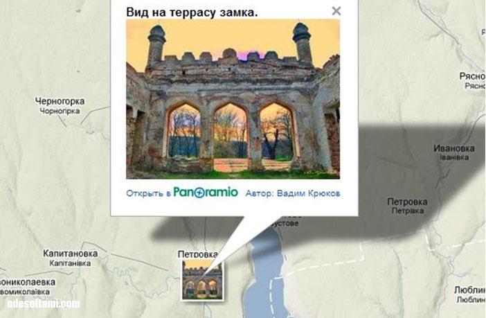Карта - замок в с. Петровка, Одесской области