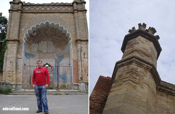 И еще - замок в с. Петровка, Одесской области