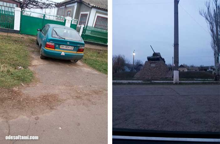 Путешествие в Березовка, Одесская область и Ставковое, на Toyota Corolla - odesoftami.com