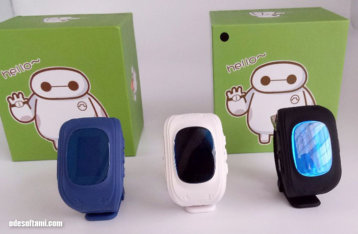 Настройки Интернета в Smart Watch Children - odesoftami.com