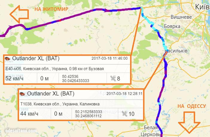 Дорога домой. Почаев Кременец Дубно Ровно Житомир Киев Белая-Церковь Умань Одесса
