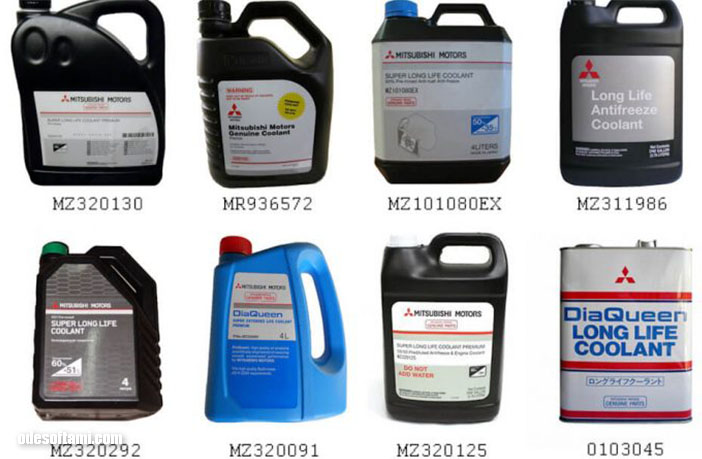Какой антифриз лить в Mitsubishi - odesoftami.com