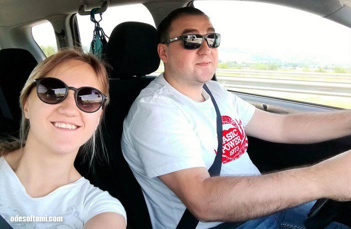 Инна Доша и Денис Алексеенко едут в Киев