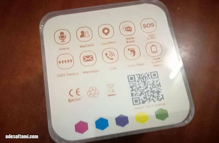 Детские часы с gps трекером - odesoftami.com