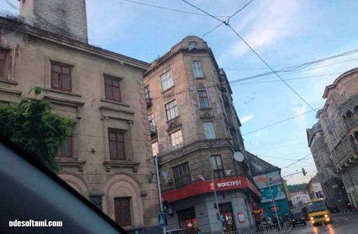 Путешествие во Львов на машине - odesoftami.com