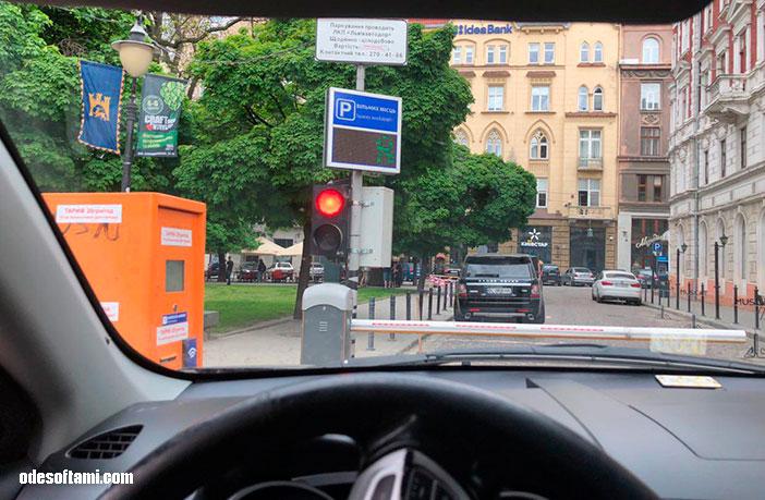 Путешествие во Львов - odesoftami.com