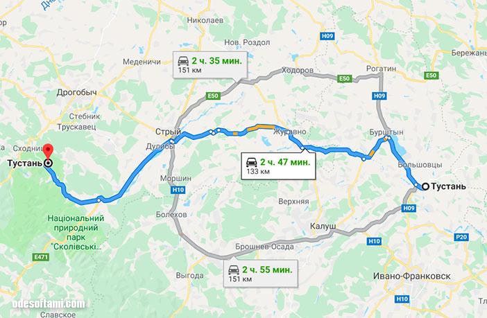 Карта Тустань, Львов - odesoftami.com