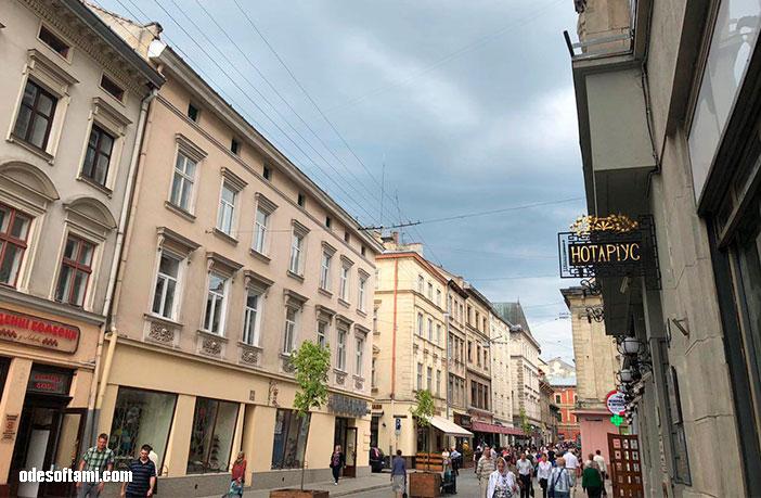 Прогулка по Львову - odesoftami.com