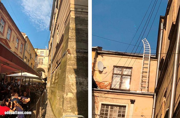 Лестница в небо, Львов- odesoftami.com