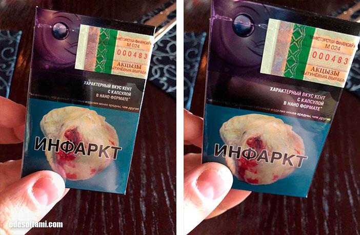 Сигареты KENT из республика Беларусь - odesoftami.com