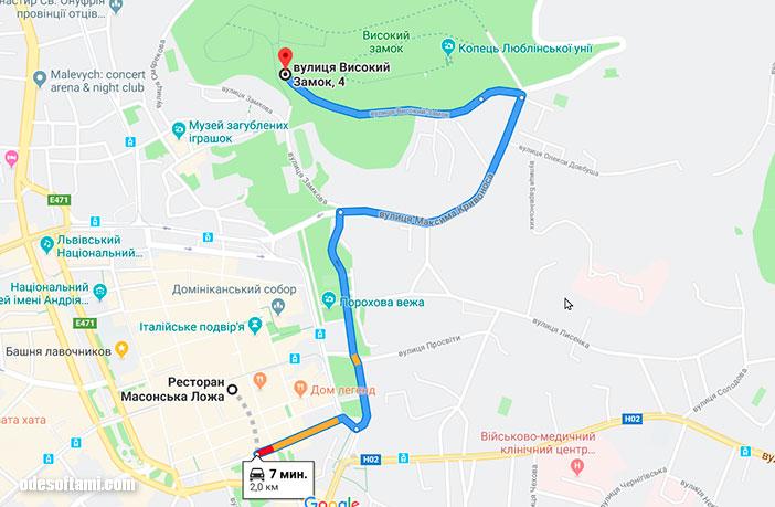 Как проехать в Высокий замок, Львов - odesoftami.com