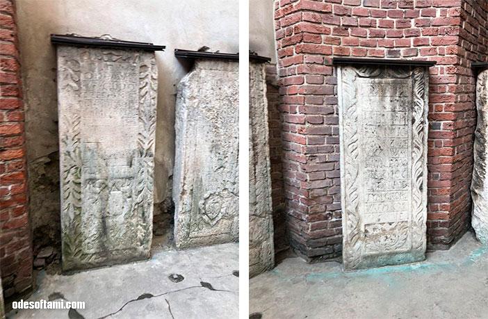 Храм, Львов - odesoftami.com