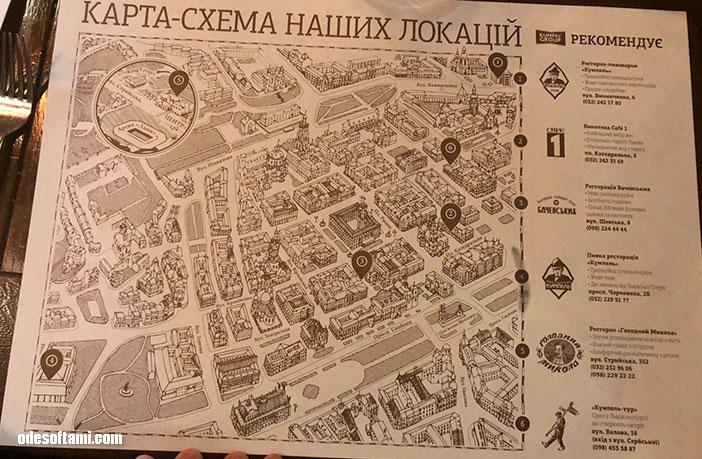 пивнушка Кумпель, Львов - odesoftami.com