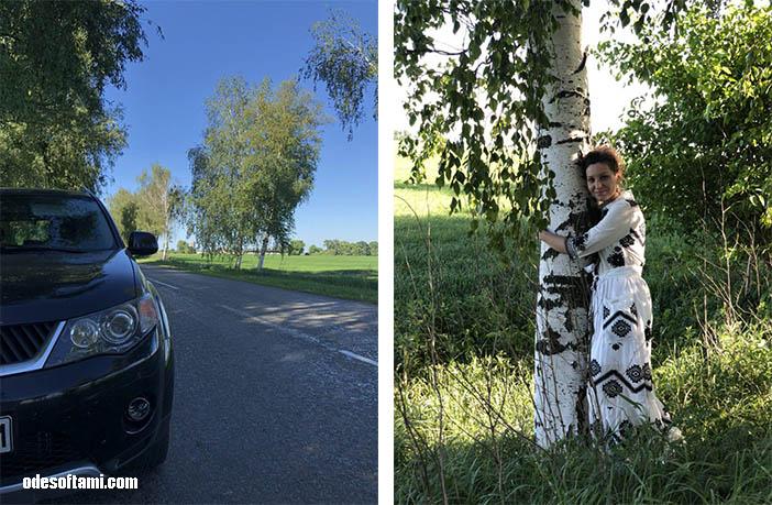 Парк Київська Русь, Киевская область