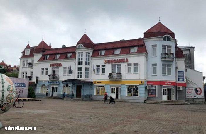 Готель Писанка - Коломия