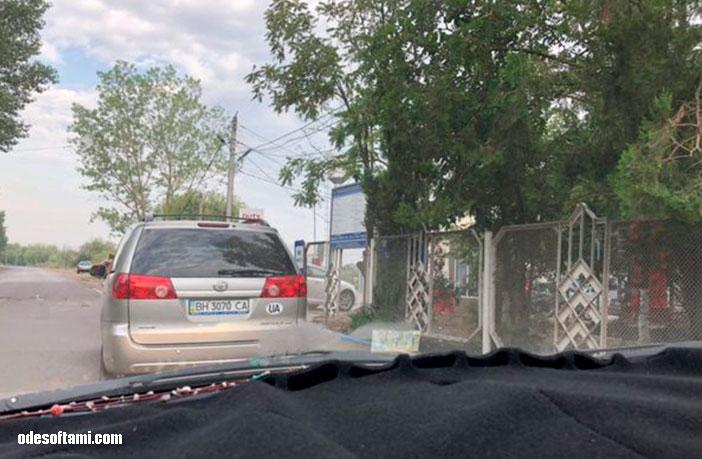 Путешествие через Кишинев, Молдова - odesoftami.com