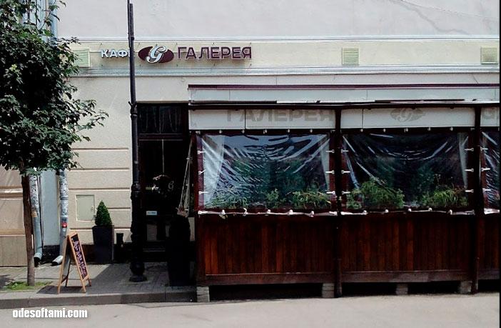 Завтрак в Коломыя - odesoftami.com
