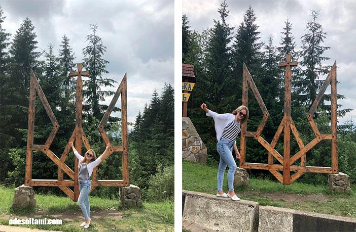 Яблунецкий перевал, Карпаты, Украина - odesoftami.com