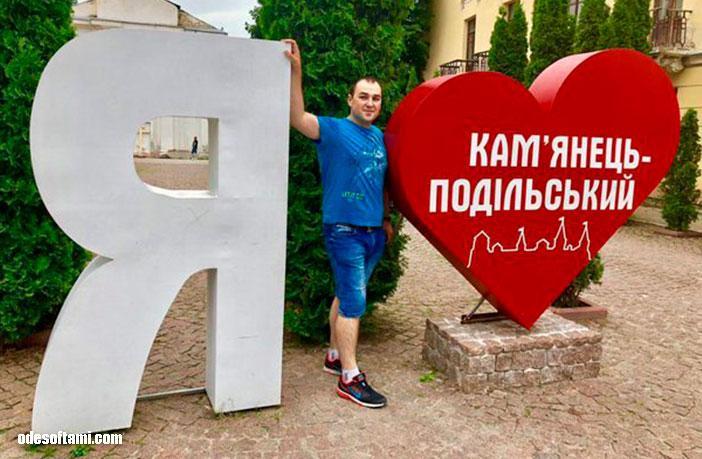 Каменец-Подольский прогулка по вечернему городу - odesoftami.com