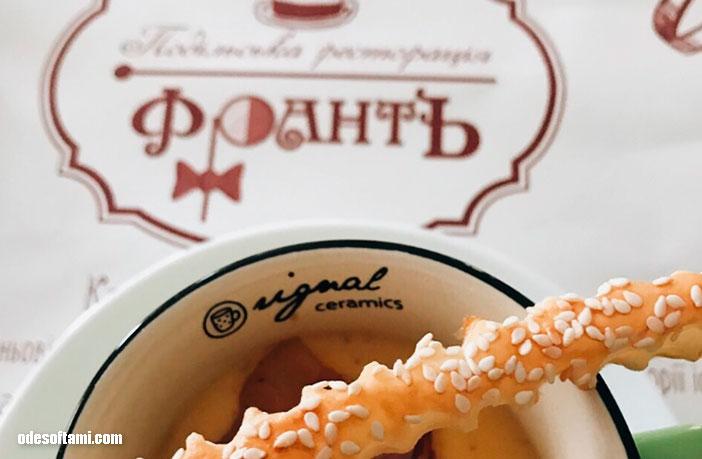 Каменец-Подольский, Подільська ресторація Франт - odesoftami.com