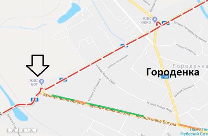 WOG, Городенка, Украина - odesoftami.com