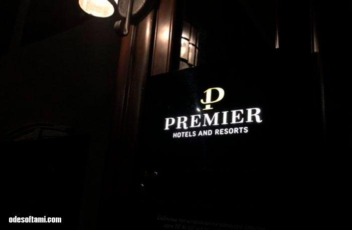 Отель Почаев, Украина - odesoftami.com