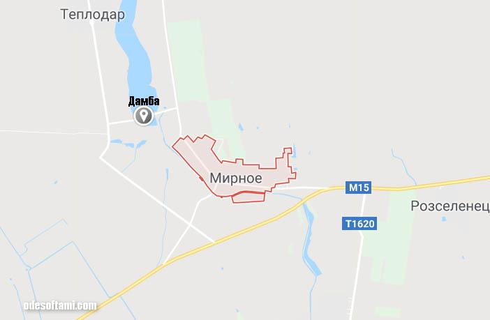 Дамба - село Мирне Одесская область