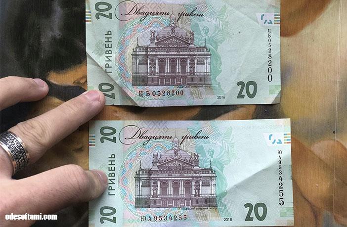 новая двадцать гривен