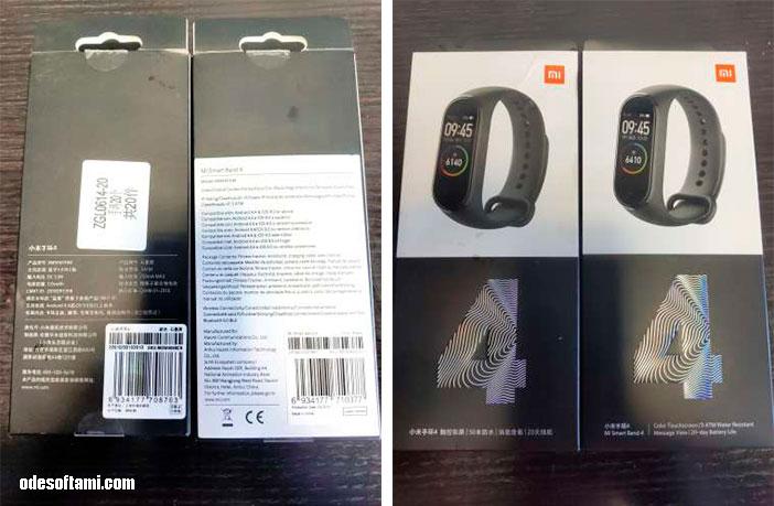Mi band 4 от Xiaomi, cравнение китайской и глобальной версий - odesoftami.com