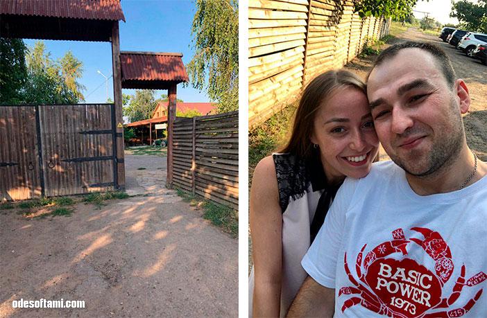 Анастасия Сандул и Денис Алексеенко на Ранчо дядюшка Бо. Одесская область - odesoftami.com