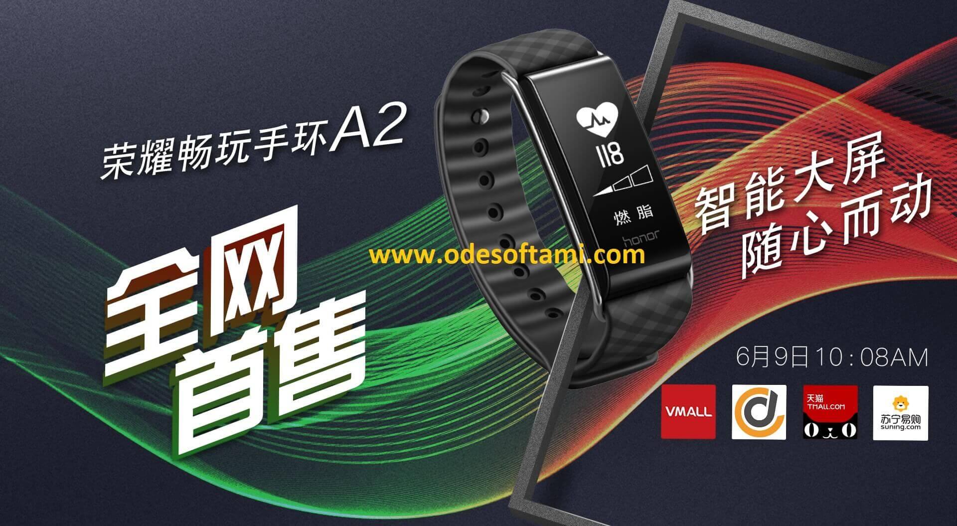 Посылка из Китая. Фитнес браслет Honor A2