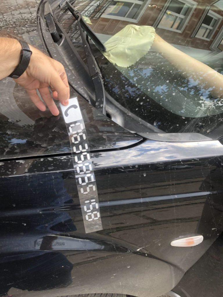Наклейка светоотражающая номер телефона под стекло автомобиля