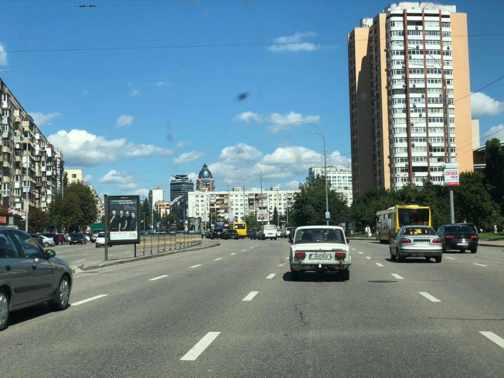 Один день в Киеве...