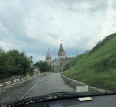 Путешествие в Хотин, Каменец-Подольский и Коломыя…