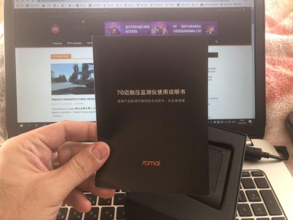70mai TPMS cистема контроля давления в шинах от Xiaomi. Распаковка и Обзор.