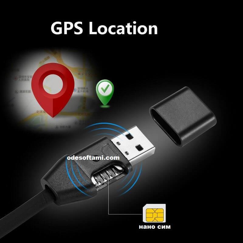 GPS Трекеры выходят на новый уровень.....  Модель HS8