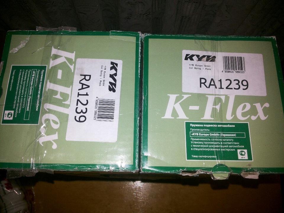 Пружина подвески KYB RA1239 от дизеля…