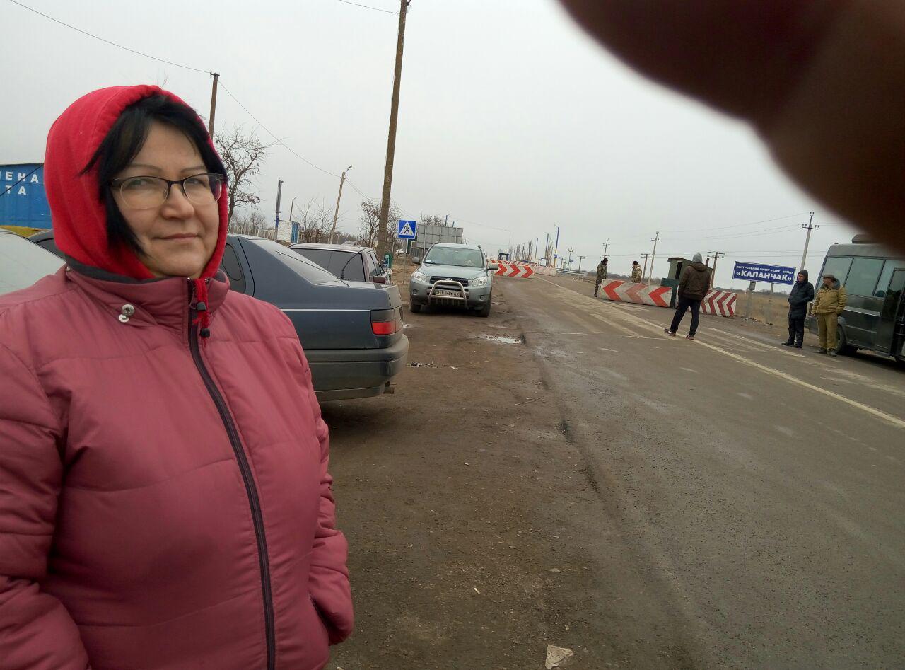 Прокатились на границу в Крым…