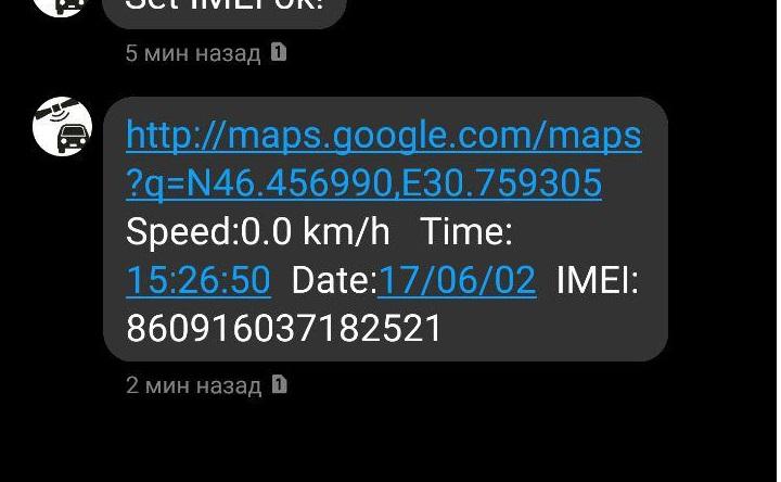 Как поменять IMEI на вашем GPS tracker GT06