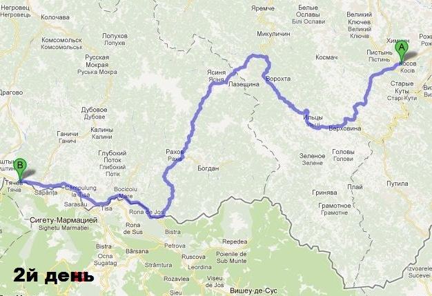 Поездка в Карпаты