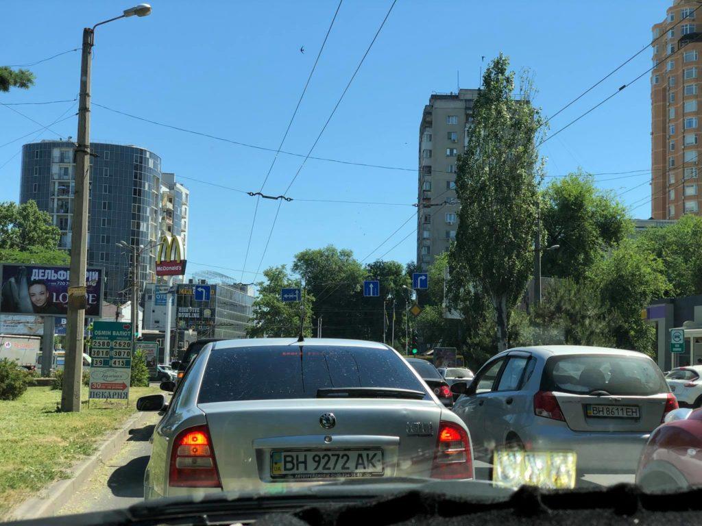 Новый знак с троликом))))