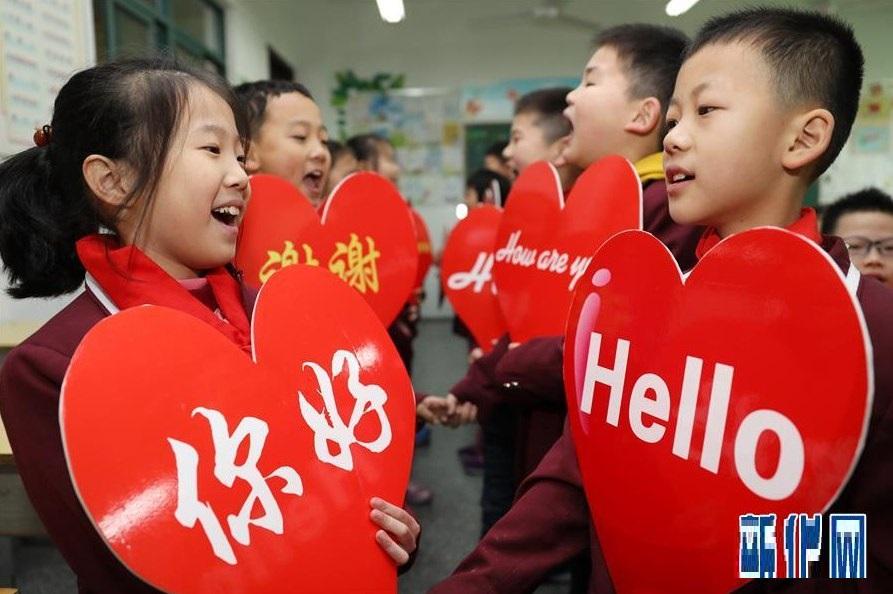21 ноября – Всемирный день приветствий.