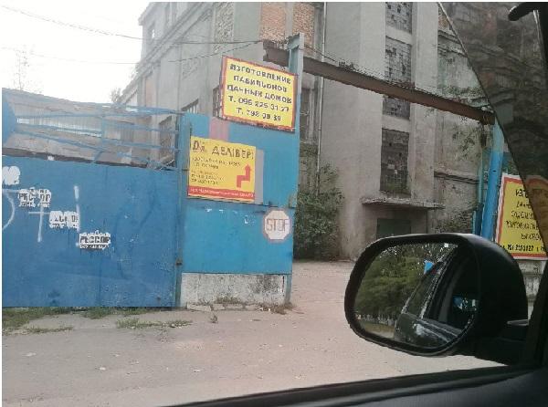 Вне плановый облом :-( Как я не купил резину во Львове у AVTOSHUZ