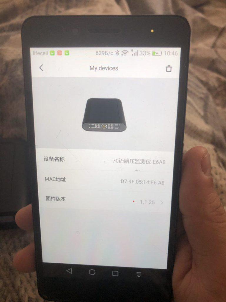 Прошивка блока 70mai TPMS. Система контроля давления в шинах от Xiaomi