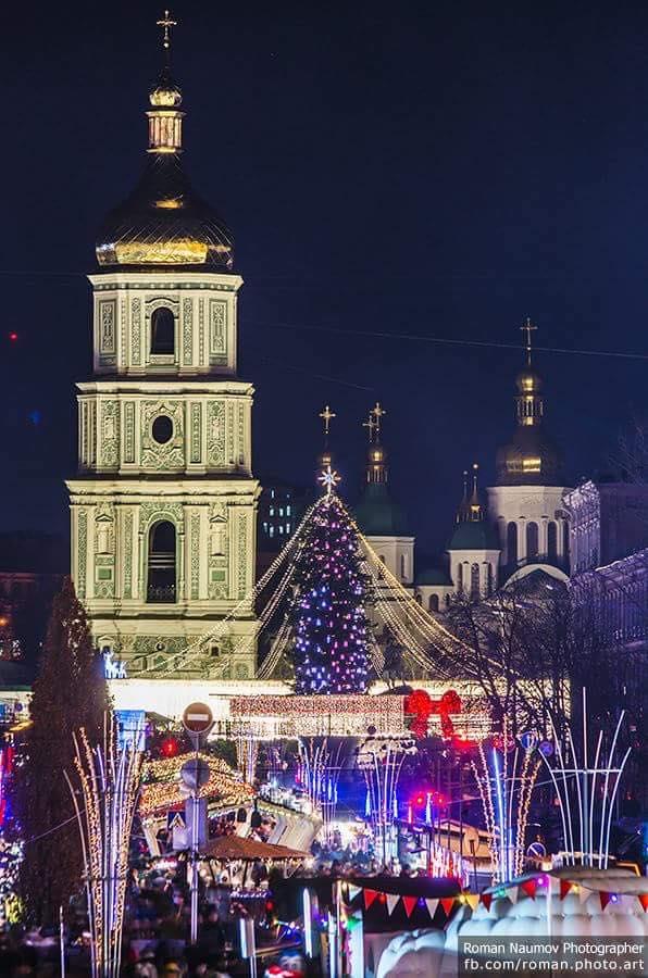 Киевская елка :-)  2017-2018