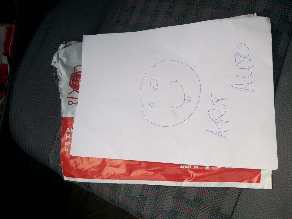 Получил посылку из Республики Беларусь :-) гы… оригинально упакована))