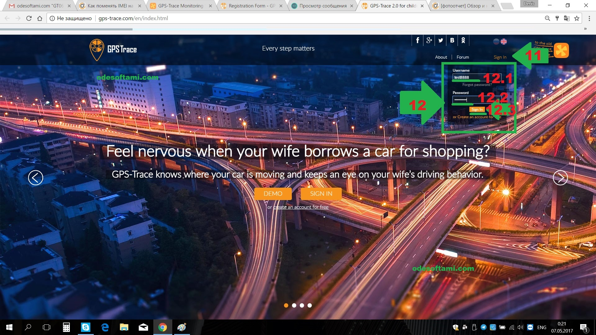 Регистрация и настройка GPS трекера на новой версии сайта GPS-TRACE.COM