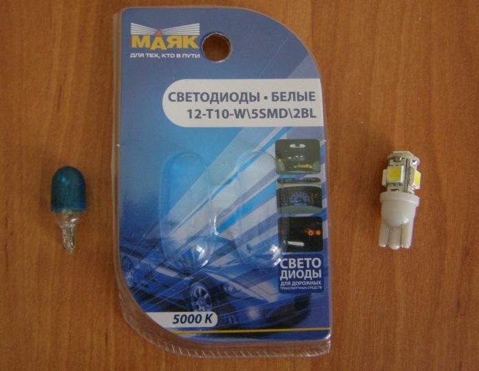 Прикупил такие лампочки… для замены светодиодов в центральной панели… (спидометр и тахо… ) фотка 2011 года…