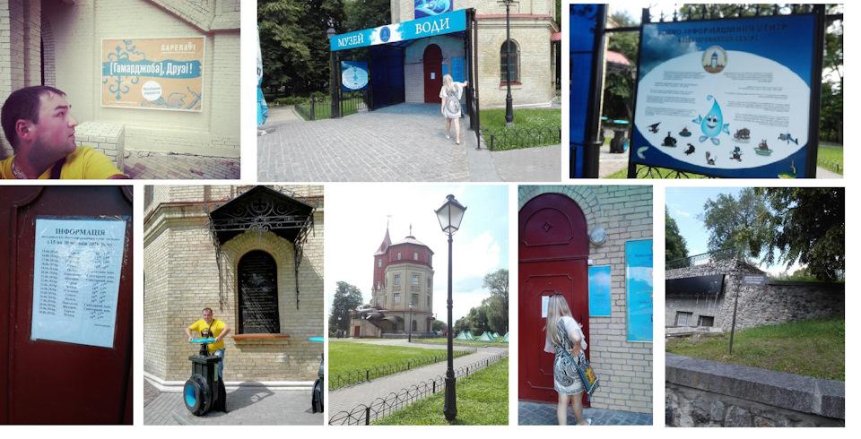 Путешествие в Киев. 2й день. Киевская Лавра, Вокзал, Хрещатик :-)