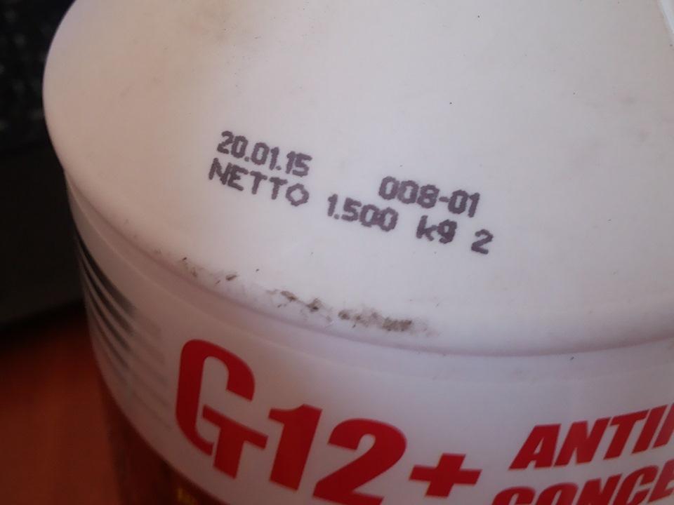 Купил 1.5х2шт баклашки G12 антифриза + воду + масло…